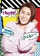 「Happy!/森を抜けて」シングルDVD