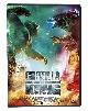 ゴジラvsコング DVD(2枚組)TSUTAYA限定 オリジナルブランケット付き