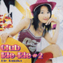 Club Rie-Rie #2