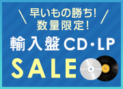 輸入盤CD・LP SALE