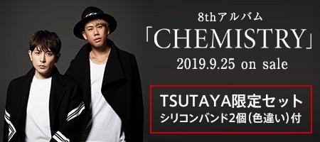 "chemistry"""