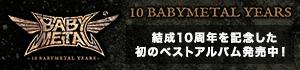 20201223_BABYMETAL