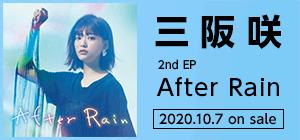 三阪咲「After Rain」