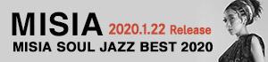 MISIA『MISIA SOUL JAZZ BEST 2020』