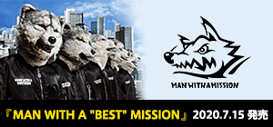 MAN WITH A MISSION(発売後)