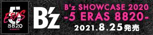 「B'z SHOWCASE 2020-5 ERAS 8820- Day1~5」