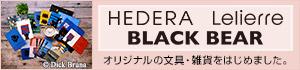TSUTAYAオリジナル文具 BLACK BEAR