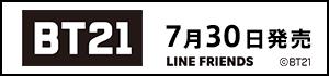 BT21i