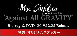 Mr.ChildrenDomeTour2019(発売前)