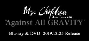 Mr.Children Dome Tour 2019 (発売後)