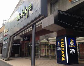 TSUTAYA 札幌駅西口店
