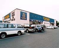 TSUTAYA サーモンパーク店