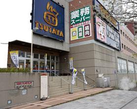 TSUTAYA 小樽店