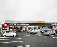 TSUTAYA 十和田店