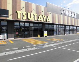 TSUTAYA 弘前樹木店