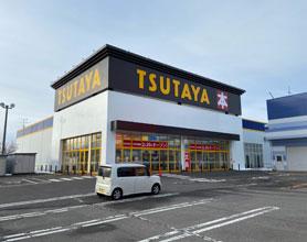 TSUTAYA つがる柏店
