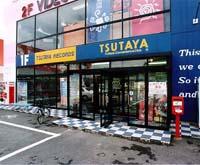 TSUTAYA 宮古店