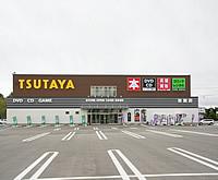 TSUTAYA 築館店