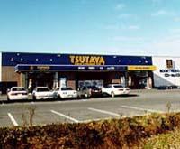 TSUTAYA 広面店