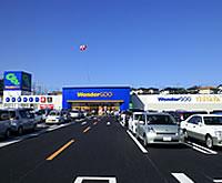 WonderGOO TSUTAYA 日立田尻店