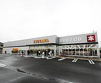 TSUTAYA 小山城南店