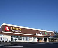 TSUTAYA 宇都宮竹林店