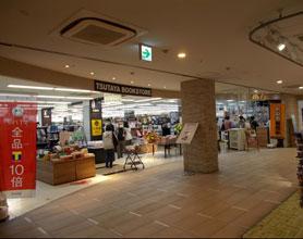 TSUTAYA ふじみ野駅前店