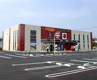 TSUTAYA 籠原店