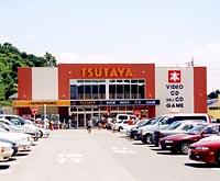 TSUTAYA みどりが丘店