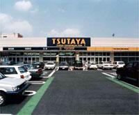 TSUTAYA 入間仏子店