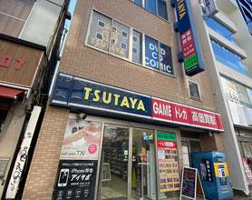 TSUTAYA 松戸駅前店