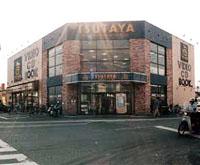 TSUTAYA 相武台店
