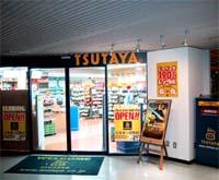 TSUTAYA 池袋ロサ店