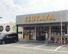 TSUTAYA 瑞江店