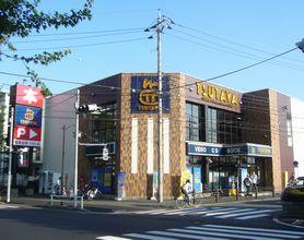 TSUTAYA 昭島店