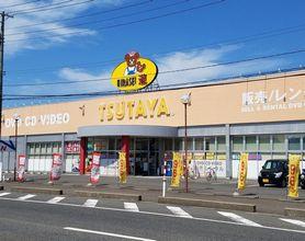 TSUTAYA 横越店