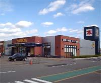 平和書店 TSUTAYA 津幡店