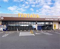 TSUTAYA 韮崎店