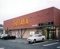 TSUTAYA 伊那店