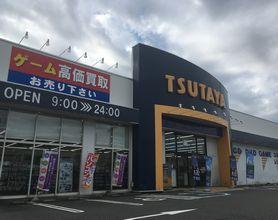 TSUTAYA 静岡流通どおり店