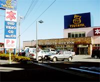 TSUTAYA 御殿場店