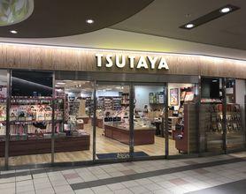 TSUTAYA 大曽根店