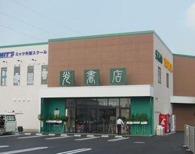 光書店 TSUTAYA 大治店