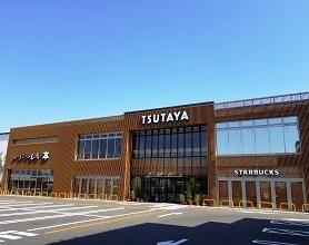 TSUTAYA いまじん白揚春日井店