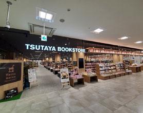 TSUTAYA BOOKSTORE 水口