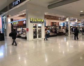 TSUTAYA 関西空港店