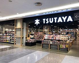 TSUTAYA リノアス八尾店