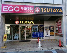 TSUTAYA 藤井寺駅前店