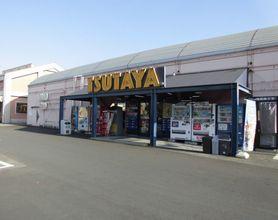 TSUTAYA 東加古川店