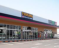TSUTAYA 太子店